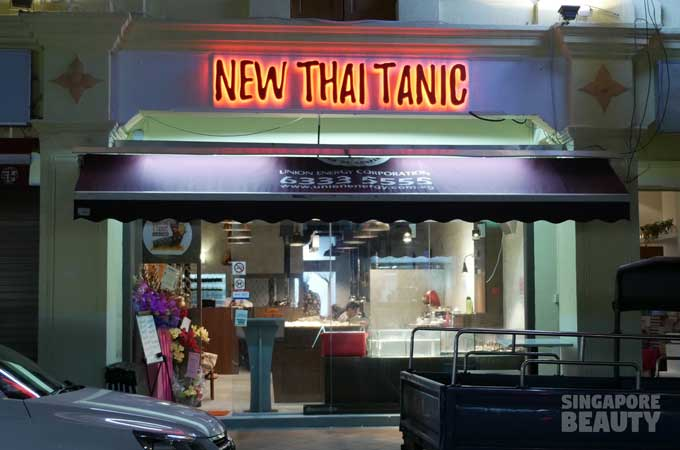 new-thai-tanic-shop-front