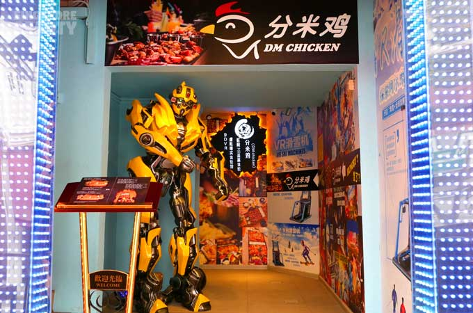 dm-chicken-entrance-bee