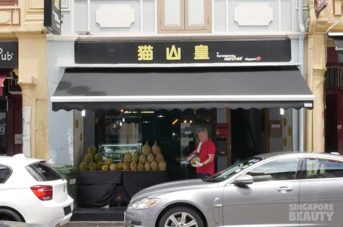 mao-shan-wang-cafe-shop-front