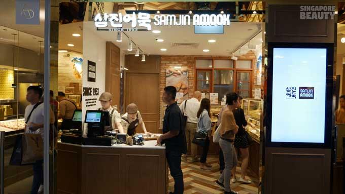 samjin-amook-shop-front