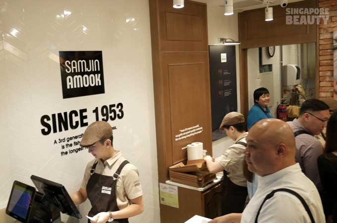 samjin-amook-shop-interior