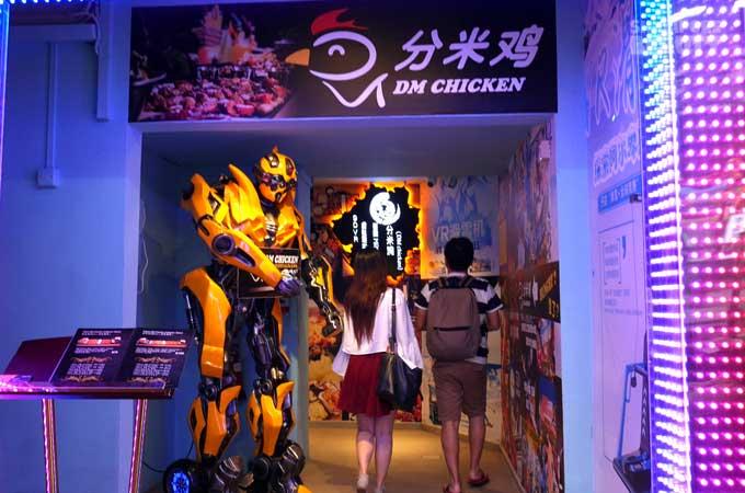DM-chicken-shop-front