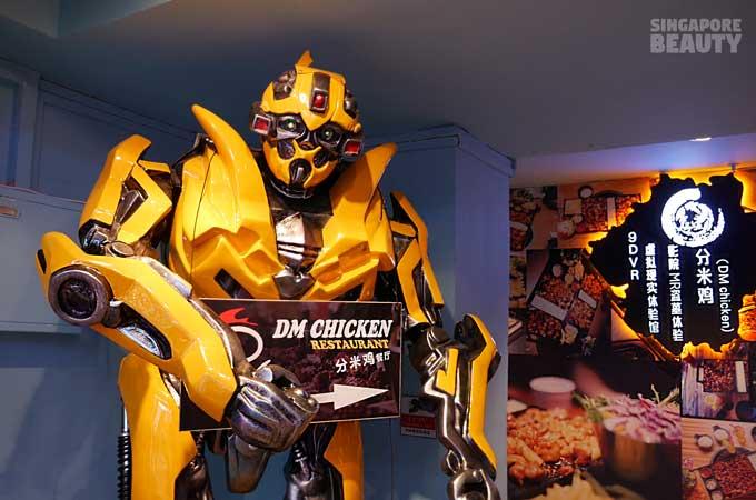 dm-chicken-entrance