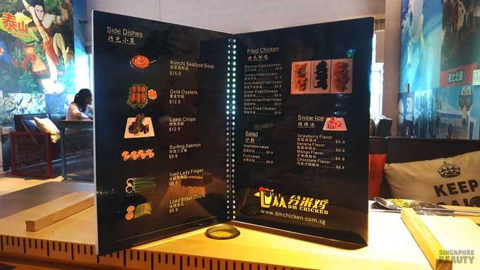 dm-chicken-menu-2