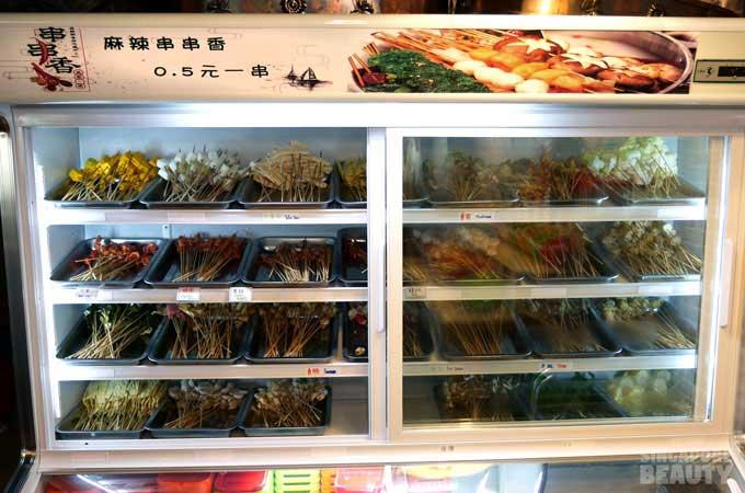 jiu-gong-ge-fridge