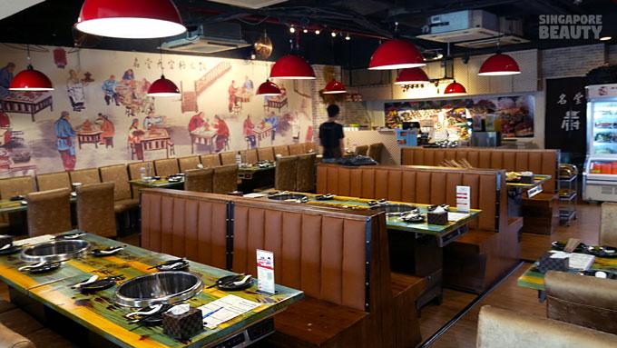 jiu-gong-ge-shop-interior