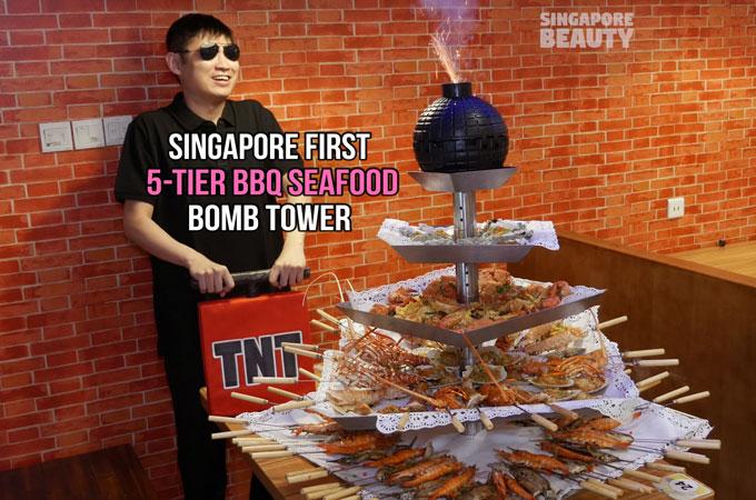 Jiu Gong Ge Bomb Tower