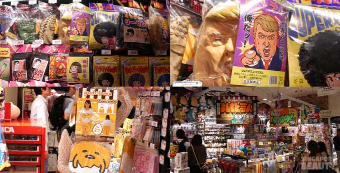 don-don-donki-comedian-hair