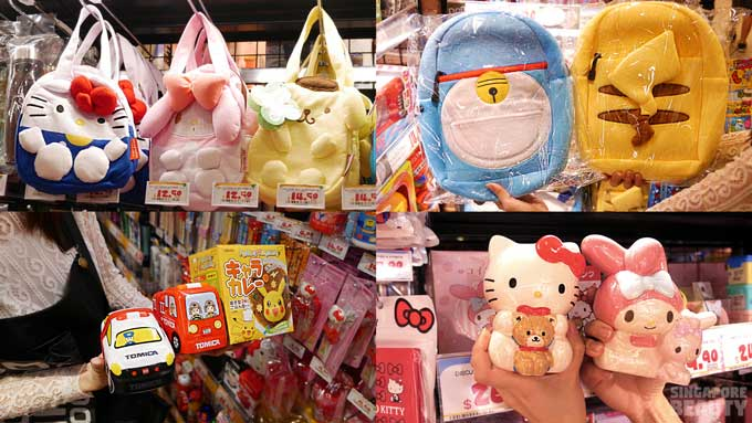 don-don-donki-kitty-bags