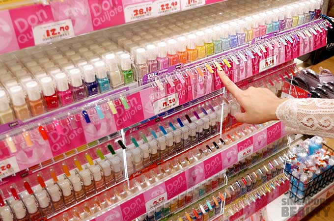 don-don-donki-nail-polish