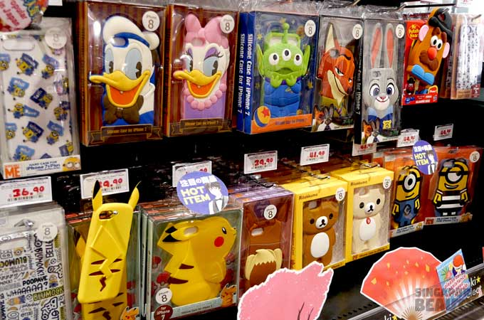 don-don-donki-phone-case