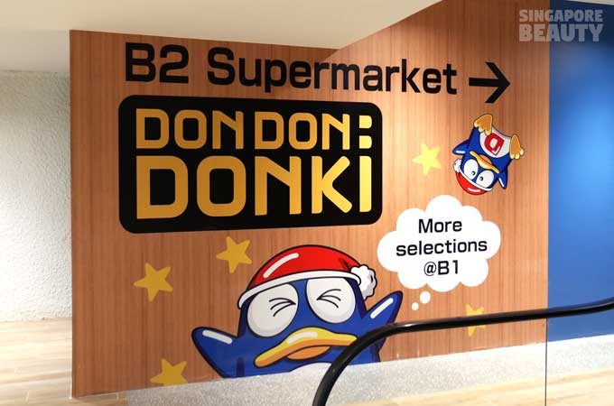 donki-super-market