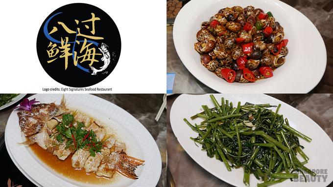 hong kong steamed fish
