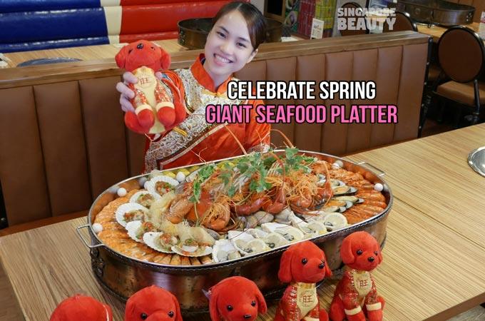 Jiu Gong Ge Seafood