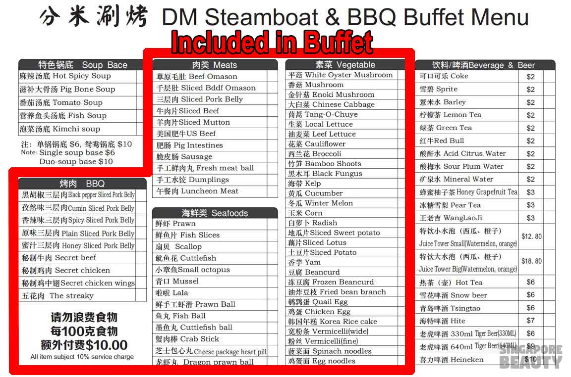 DM-chicken-menu