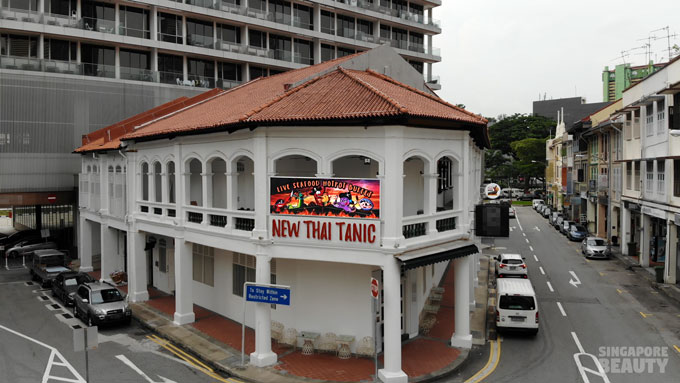 new-thai-tanic-hotpot-location
