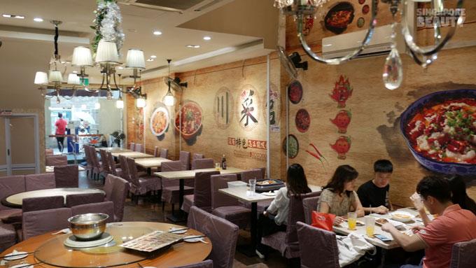 interior-sichuan-restaurant