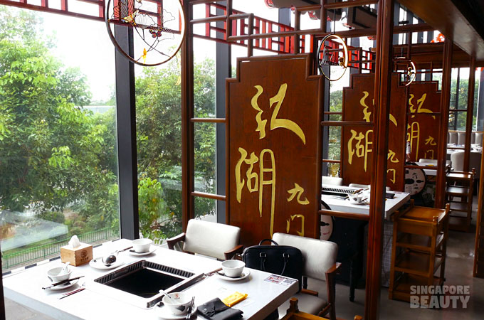 jianghu-hotpot-interior