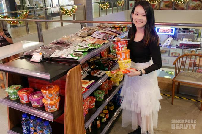 Jianghu Hotpot Mini Mart