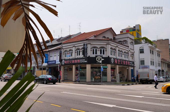 Shi Hao Hotpot