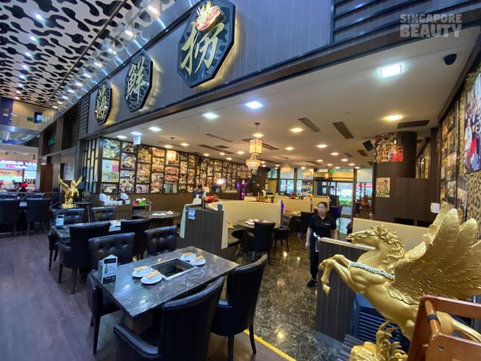 hai xian lao restaurant