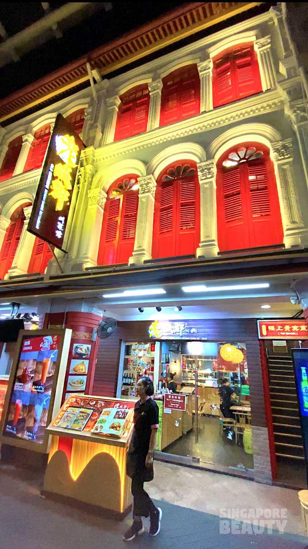 old chengdu Chinatown