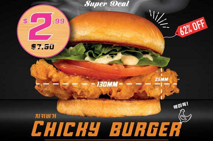 chicky-burger-plus