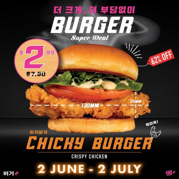 chicky-burger