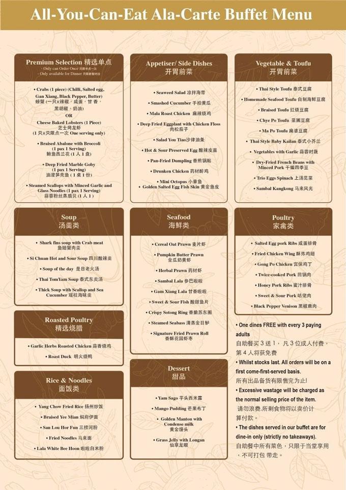 garden-kitchen-menu