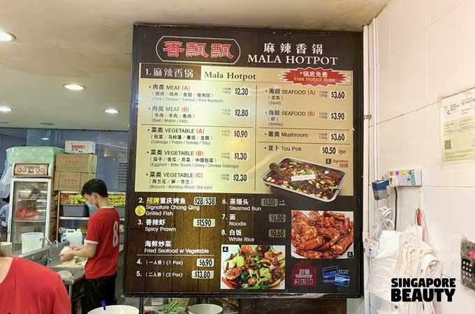 Xiang Piao Piao Mala hotpot menu