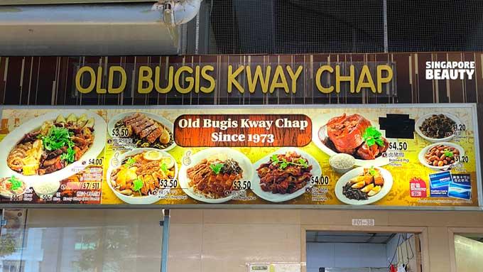 menu-of-old-bugis-kway-chap