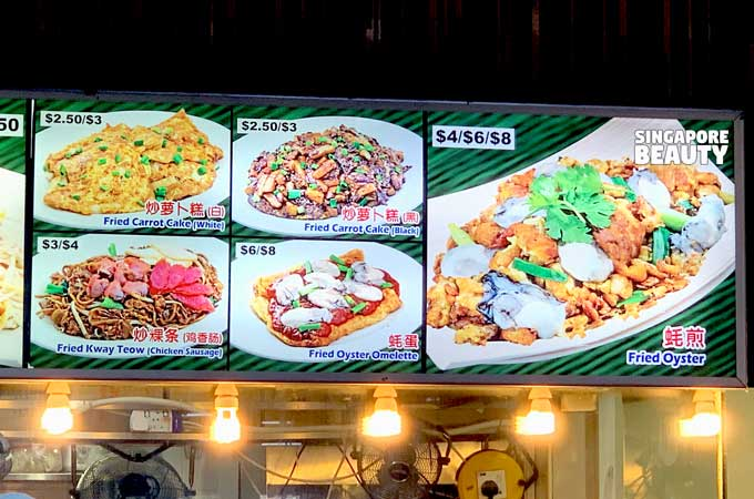 menu-of-sengkang-square-fried-oyster-omelette
