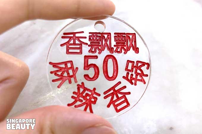Xiang Piao Piao Mala xiang guo