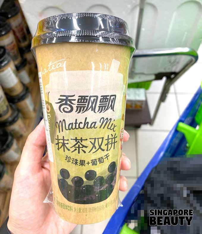 xiang-piao-piao-milk-tea
