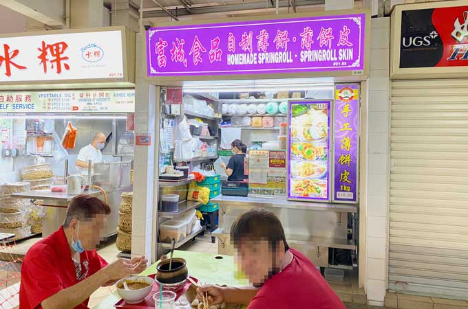 Albert Centre Food Centre - Fu Cheng Shi Pin