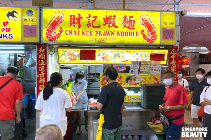 Chai Kee Prawn Noodle
