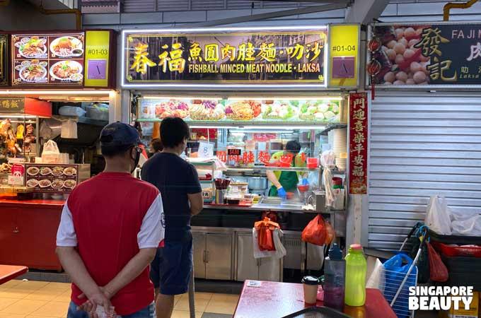 Kovan 209 Market & Food Centre Bak Chor Mee