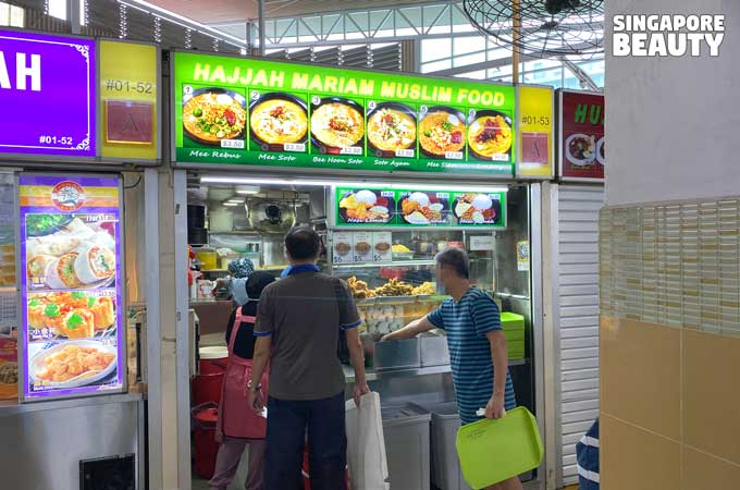 Kovan 209 Market & Food Centre - hajjah mariam muslim food