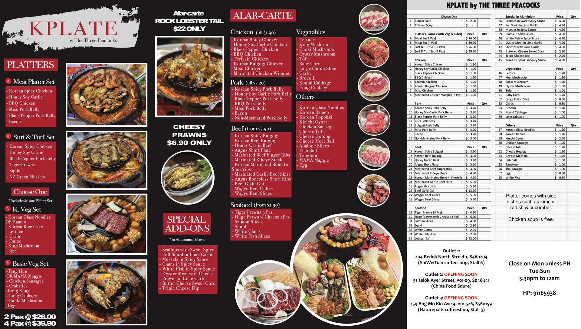 kplate-menu