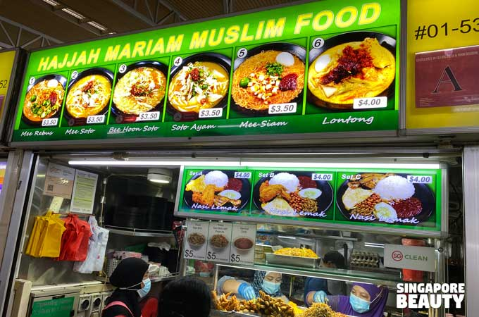 menu-of-hajjah-mariam-muslim-food