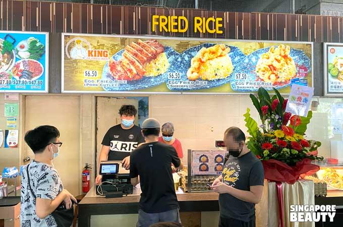 king of fried rice sengkang menu
