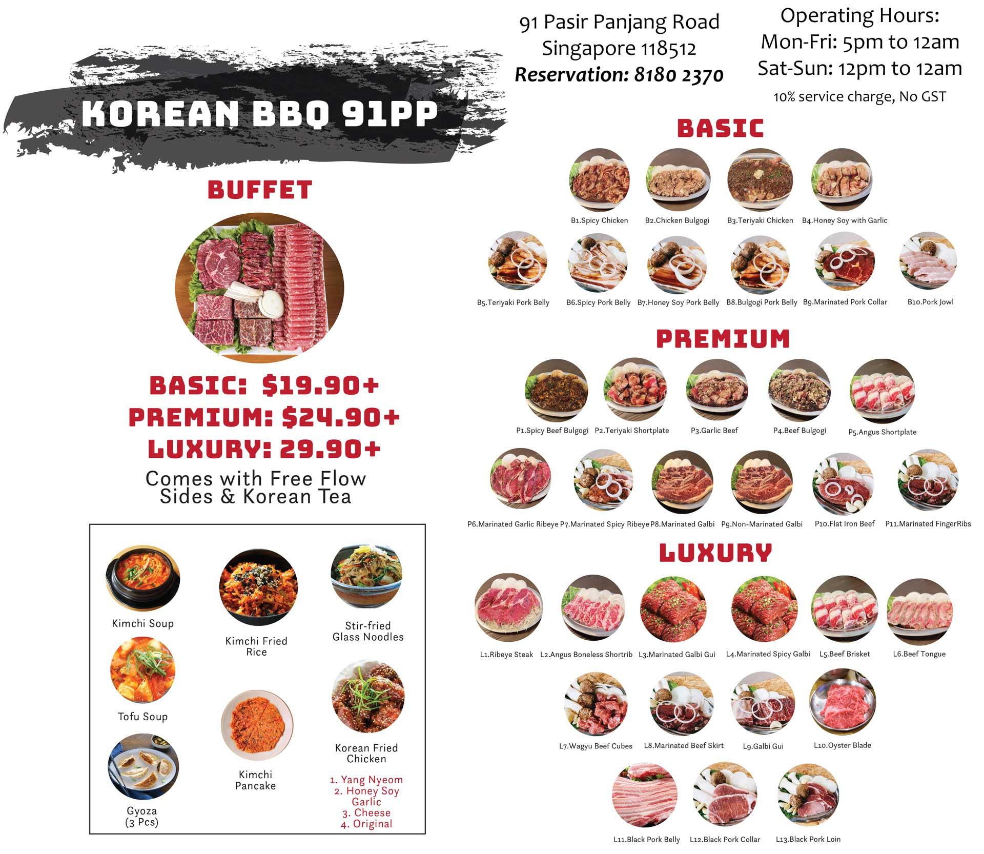 91 korean bbq menu