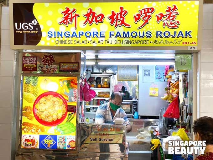 singapore-famous-rojak-shop-front