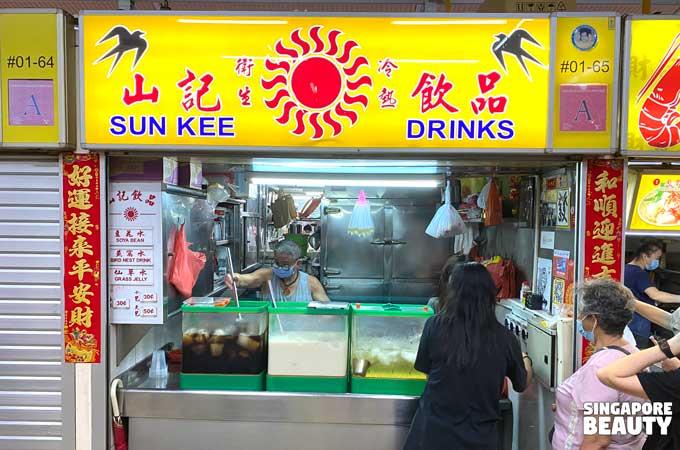 Sun Kee Drinks