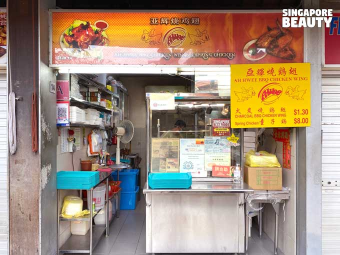 ah hwee bbq chicken wing stall location