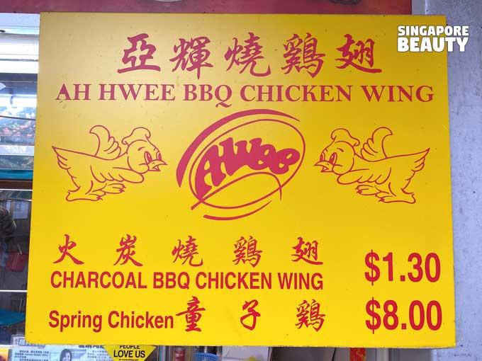 ah hwee chicken wing menu