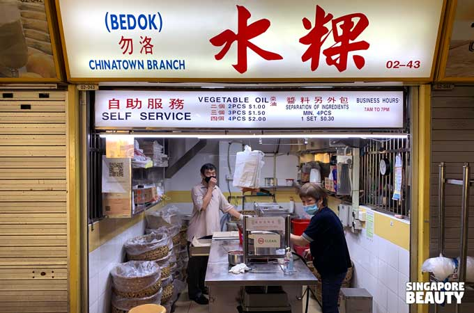 shop-location-of-Chinatown-local-food