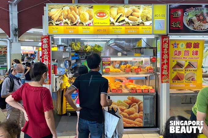 Kovan 209 Market & Food Centre Delisnacks
