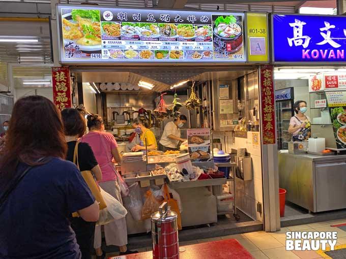 Kovan 209 Market & Food Centre Fish Soup