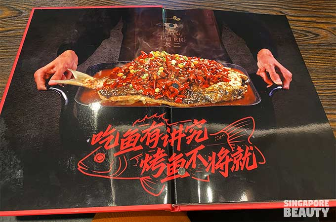 Tai Er Grilled Fish Fragrant Spicy Crab delivery